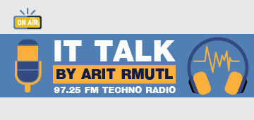 IT Talk (FM 97.25 MHz)